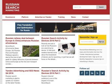changeagain russiansearchmarketing.com