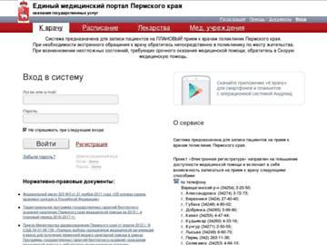 changeagain k-vrachu.ru