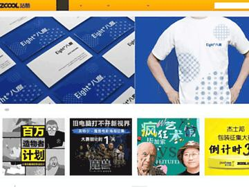 changeagain zcool.com.cn