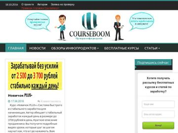 changeagain courseboom.ru