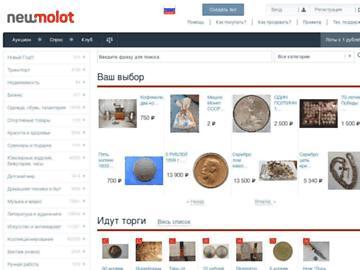 changeagain newmolot.ru