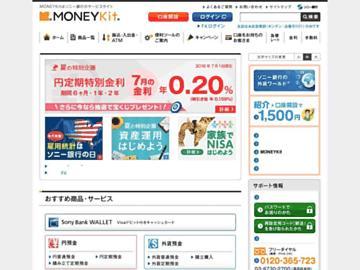 changeagain moneykit.net