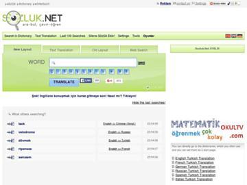 changeagain sozluk.net