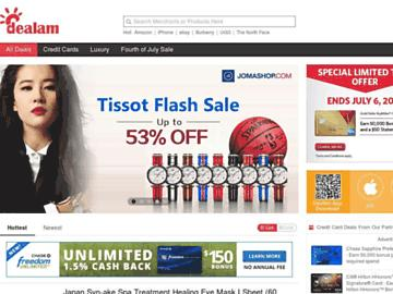 changeagain dealam.com