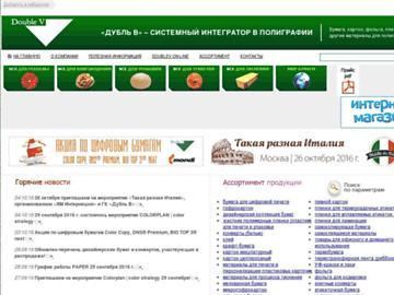 changeagain doublev.ru