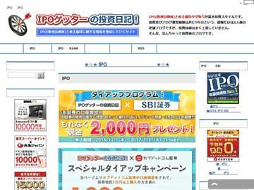 changeagain ipoget.com