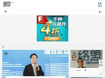 changeagain esm-cn.com