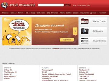 changeagain comicsgeek.ru