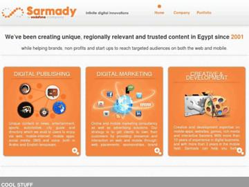 changeagain sarmady.net
