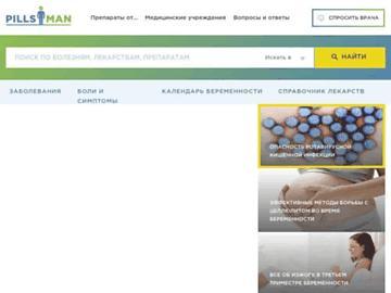 changeagain pillsman.org
