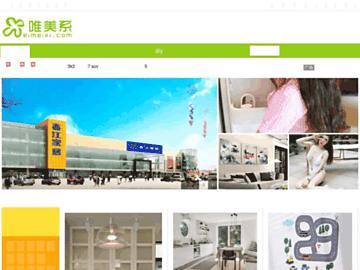 changeagain weimeixi.com