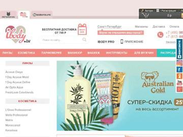 changeagain venik.ru