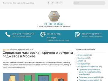 changeagain hi-tech-remont.com