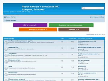 changeagain wcolours.ru