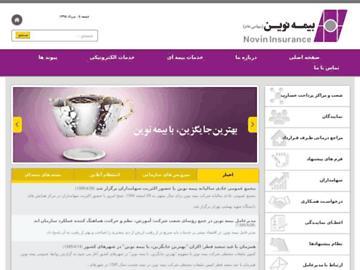 changeagain novininsurance.com